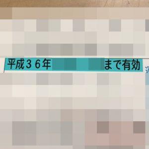 S__14606342